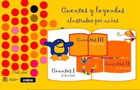 Cuentos y leyendas ilustrados por niños con actividades ...