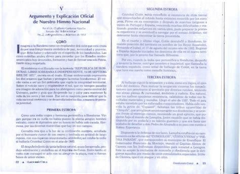 Cuestionario Civico del Himno Nacional de Honduras [100 ...