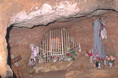 Cueva de los Chircales, VALDEPEÑAS DE JAEN