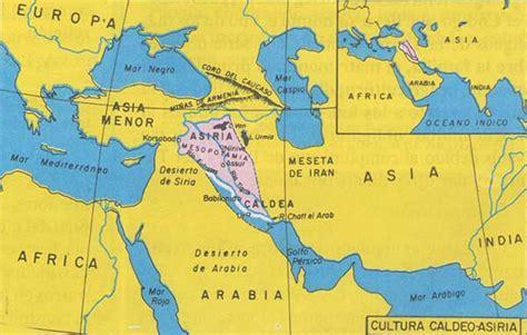 Cultura Caldeo Asiria: Mesopotamia | Historia Universal