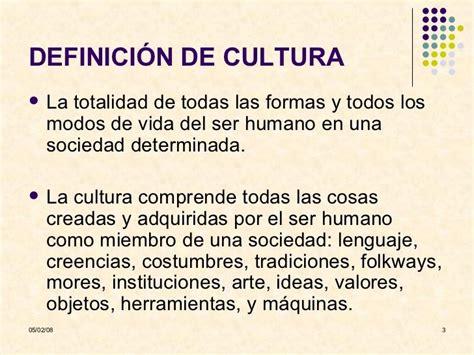 CULTURA: CONCEPTO. | Aportes de la sociología y ...