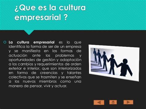 Cultura empresarial 1