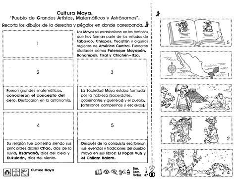 Cultura maya: 4to grado   Material de Aprendizaje