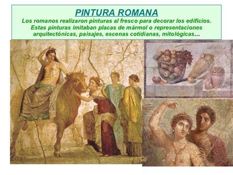 Cultura y arte en Roma Antigua