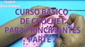 Curso básico de crochet para principiantes PARTE 2   YouTube