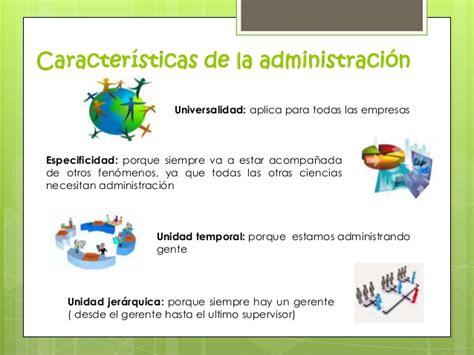 Curso de administración de administracion