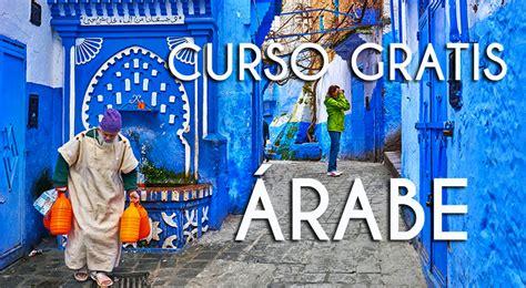 Curso de árabe gratis   IDIOMAS GRATIS