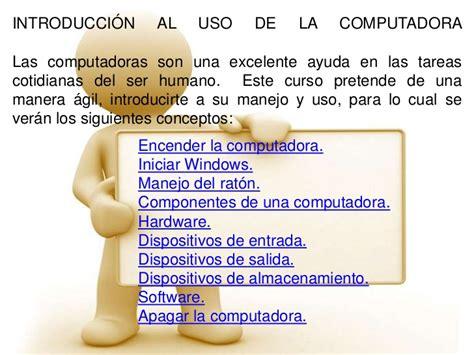 Curso de computación básico