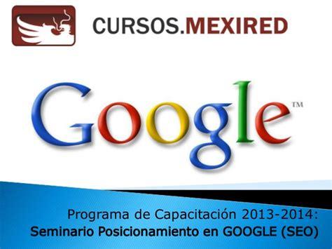 Curso de SEO Posicionamiento Google en Mexico