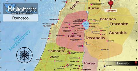 Damasco - Mapa y Ubicación Geográfica