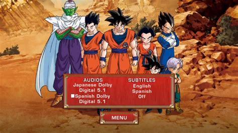 DBZ: La Batalla de los Dioses (2013) DVDR NTSC *Audio ...