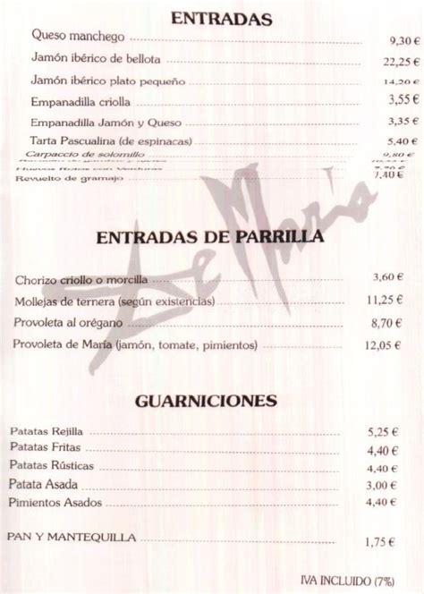 De María, foto: subida el 26 de marzo de 2008   Carta del ...