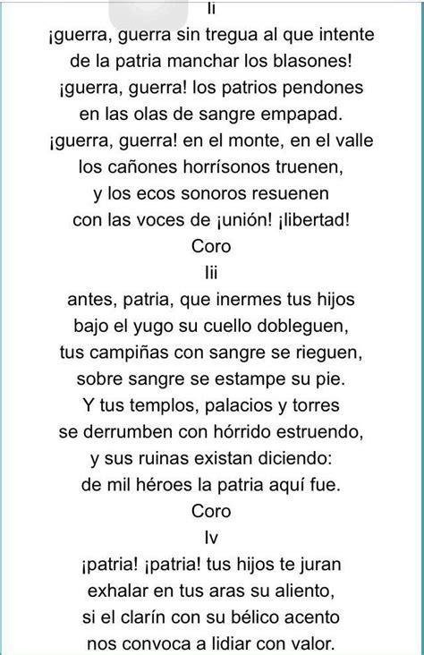 De niños nos enseñaron el himno nacional de méxico, hoy ...