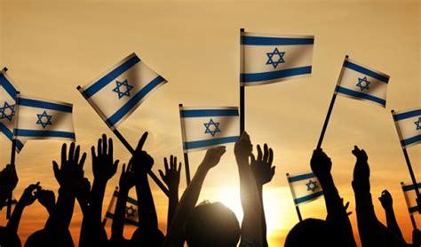 Décima Berajá de la Amidá: ¿Pueblo judío o religión judía ...