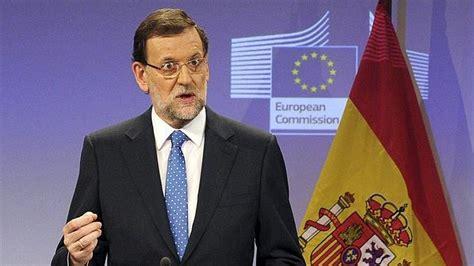 DECLARACIONES DE RAJOY ANTE LA UNIÓN EUROPEA