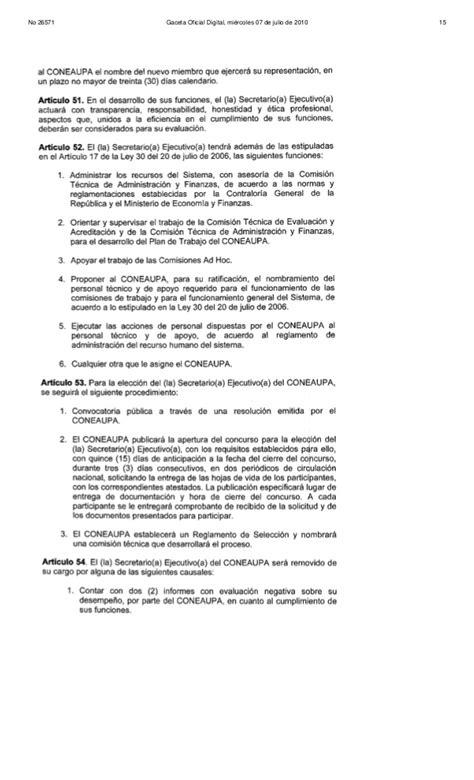 Decreto ejecutivo 511 de 5 de julio de 2010