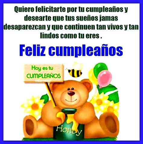 Dedicatoria De Cumpleaños A Una Amiga Especial | Imagenes ...