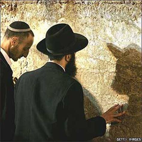Definición de Judaísmo » Concepto en Definición ABC
