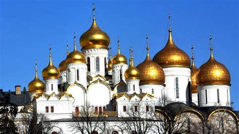 Dentro del Kremlin, el centro del poder de Rusia - BBC ...