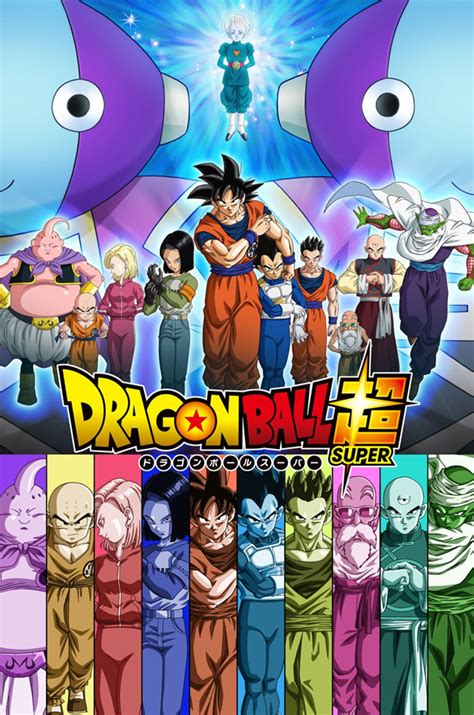 Der Anime Dragonball Super (Dragon Ball Super) erscheint ...
