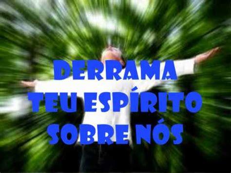 Derrama :: VideoLike