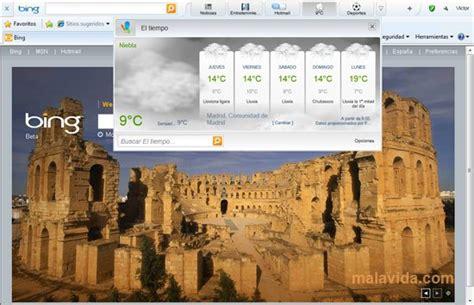 Descargar Barra Bing 7.1.362.0   Gratis en Español