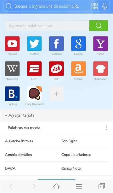 Descargar DU Browser Navegador Web 6.4.0.4 Android   APK ...