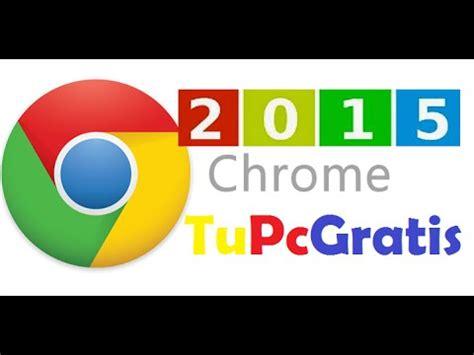 Descargar Google Chrome Para Xp Gratis   Descargarisme