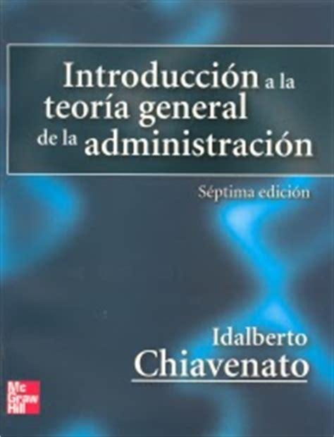 Descargar Introducción a la Teoría General de la ...