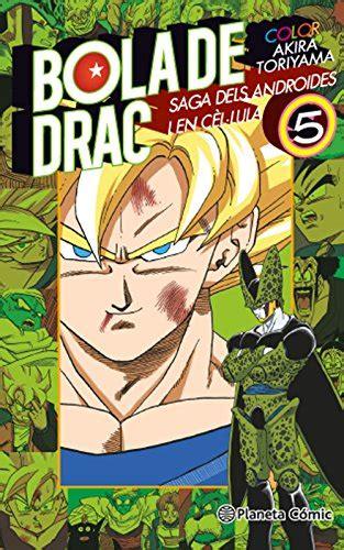 Descargar Libro Bola De Drac Color Cèl·lula 5 Online ...