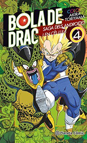 Descargar Libro Bola De Drac Color Cel·lula - Número 4 ...