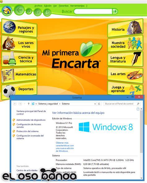 Descargar Microsoft Encarta 2009 Biblioteca Premium (DVD ...