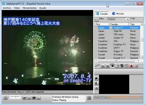 Descargar My Internet TV 10.0 - Gratis en Español