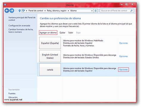 Descargar Paquetes De Idiomas En Windows 7 | cambiar de ...
