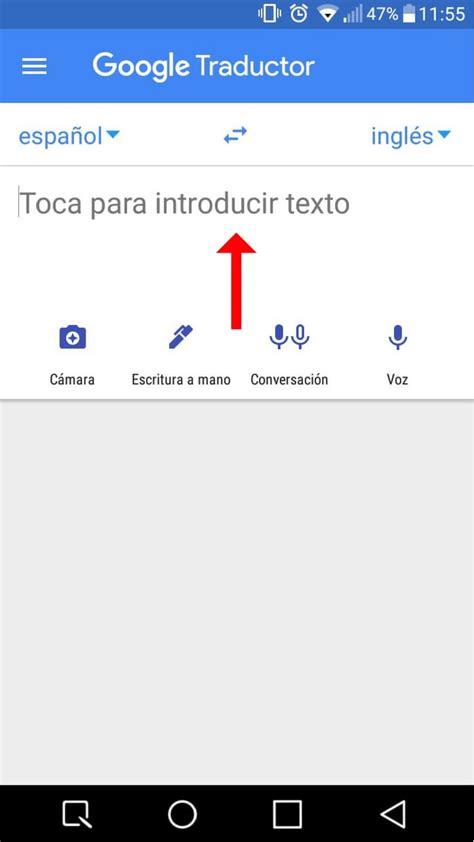 Descargar traductor inglés español GRATIS para PC y móvil ...