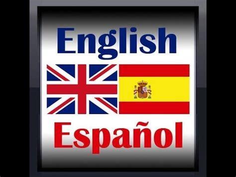 Descargar Traductor inglés-español Gratis | RWWES