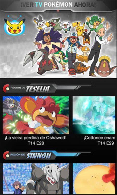 Descargar TV Pokémon 2.2.0 Android - APK Gratis en Español