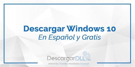Descargar Windows 10 Gratis en Español → 1 MINUTO