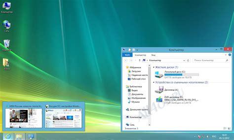 Descargar Windows Vista 32 Y 64 Bits | Full ISO + Todas ...