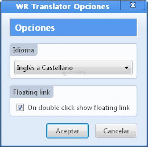 Descargar WordReference Translator 1.6.11.1 Gratis Para ...