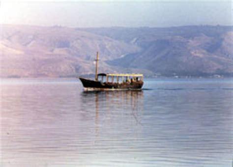 Descubriendo el Siglo XXI: Tierra Santa, Mar de Tiberíades ...