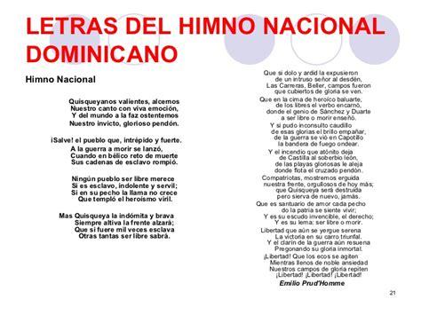 DESDELAVEGARD/Ub Solis: EL HIMNO NACIONAL DOMINICANO ...