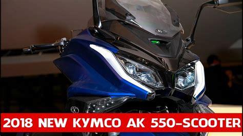 Details 2018 Kymco AK 550 | Kymco AK 550 scooter 2 ...