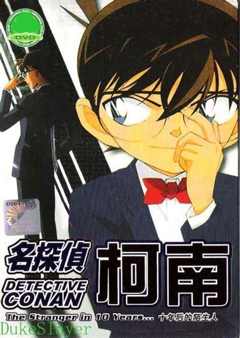 Detective Conan: El extraño despues de 10 años  2009 ...