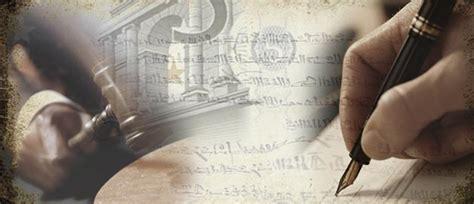 Dexpro Apuntes acerca de la Documentoscopia como ...