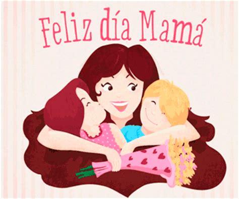 Día de la Madre 2017 en Ecuador - Fecha, frases, poemas ...