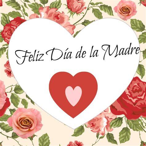 Día de La Madre 2017 en Venezuela Fecha ~ Calendario con ...