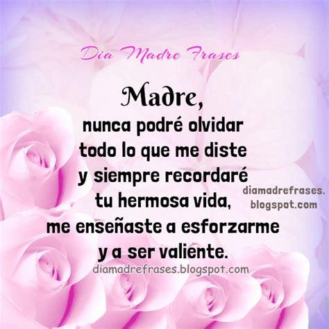 Día de la Madre Frases: Frases con Imágenes para una Madre ...