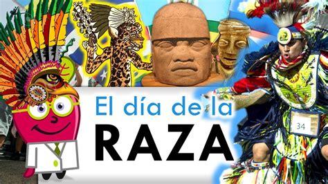 DIA DE LA RAZA PARA NIÑOS Historia documental: Mayas ...