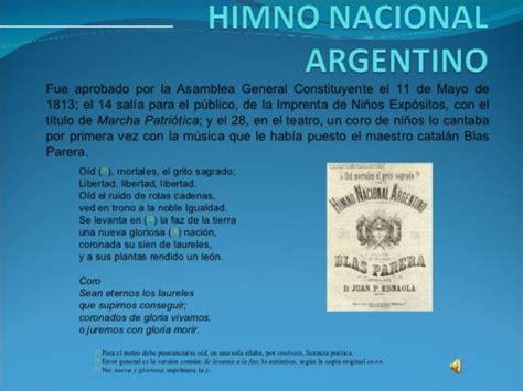DÏA DEL HIMNO ARGENTINO: 11 DE MAYO  Imágenes, letra, video